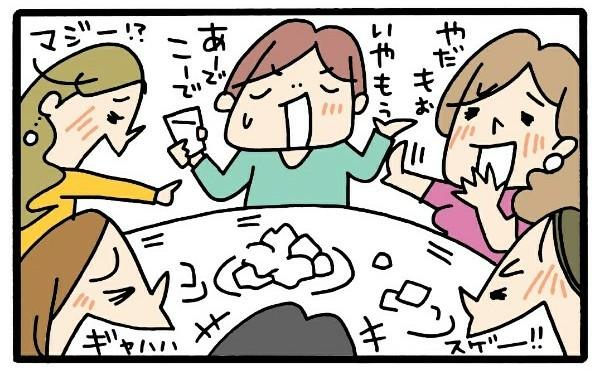 新学期ドキドキの初懇親会!「キャラ設定は慎重に」を痛感したトホホ話の画像6