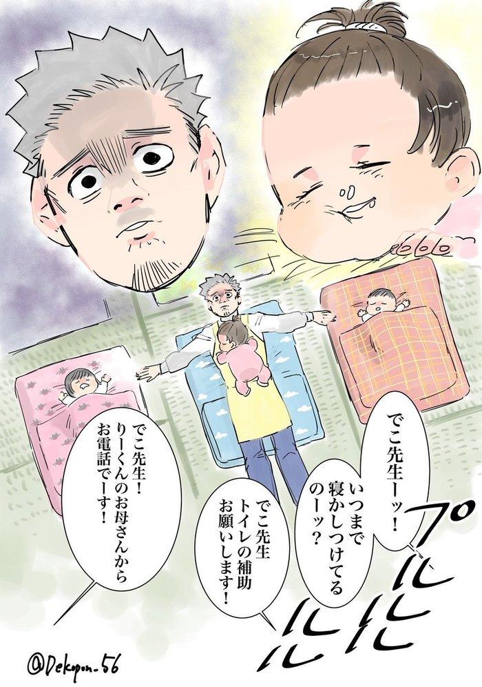 「こんな病院ごっこいやだ…!」保育士さんが描く、子どもとのやりとりに爆笑の嵐!!の画像8