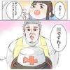 「こんな病院ごっこいやだ…!」保育士さんが描く、子どもとのやりとりに爆笑の嵐!!のタイトル画像