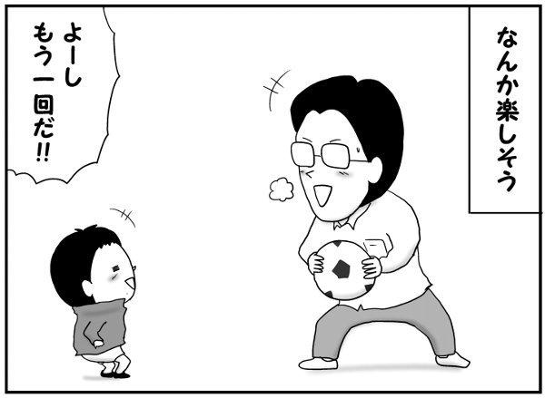 スポーツでわかる親子のタイプ。うちはまさかの・・・の画像5