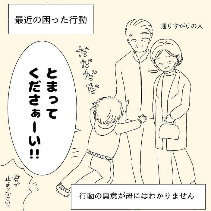 """「女子宅の""""防御力の低さ""""に驚く」男子ママあるあるに、共感しかない(笑)。の画像6"""