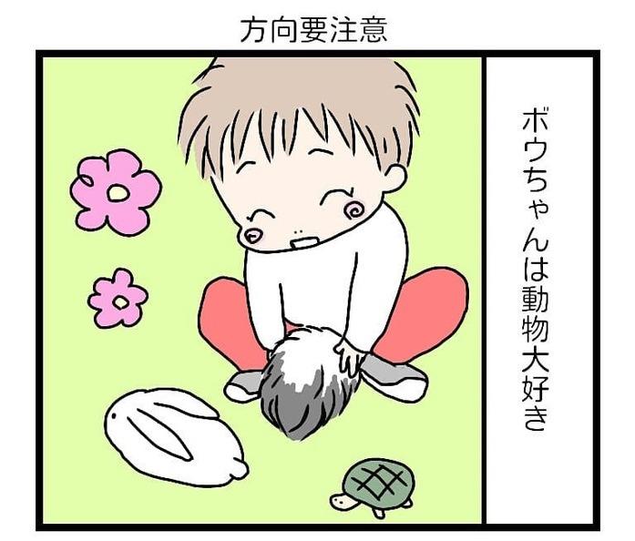 """「女子宅の""""防御力の低さ""""に驚く」男子ママあるあるに、共感しかない(笑)。の画像7"""