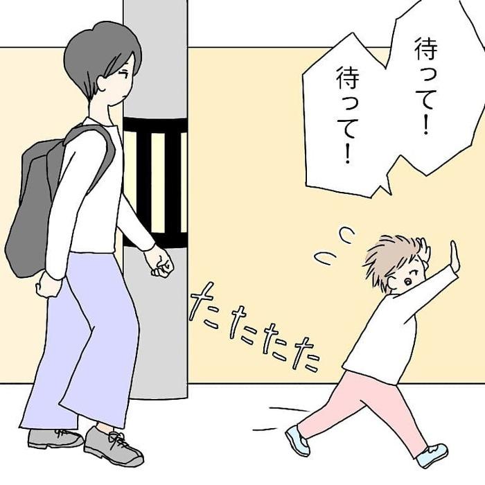 """「女子宅の""""防御力の低さ""""に驚く」男子ママあるあるに、共感しかない(笑)。の画像12"""