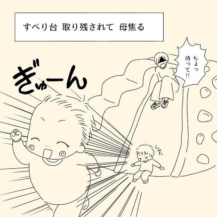 """「女子宅の""""防御力の低さ""""に驚く」男子ママあるあるに、共感しかない(笑)。の画像5"""