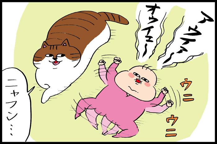 小さい時から猫と一緒の娘。ふとした瞬間に見せた「猫しぐさ」!の画像1