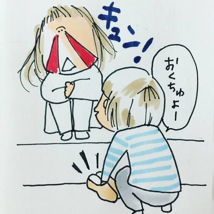 「そんな抱っこの求め方…ずるい(笑)!」男の子育児は萌えキュンの連続♡の画像12