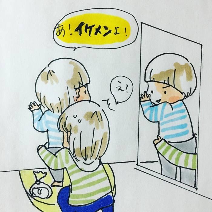 「そんな抱っこの求め方…ずるい(笑)!」男の子育児は萌えキュンの連続♡の画像20