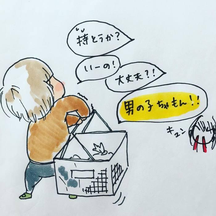 「そんな抱っこの求め方…ずるい(笑)!」男の子育児は萌えキュンの連続♡の画像14
