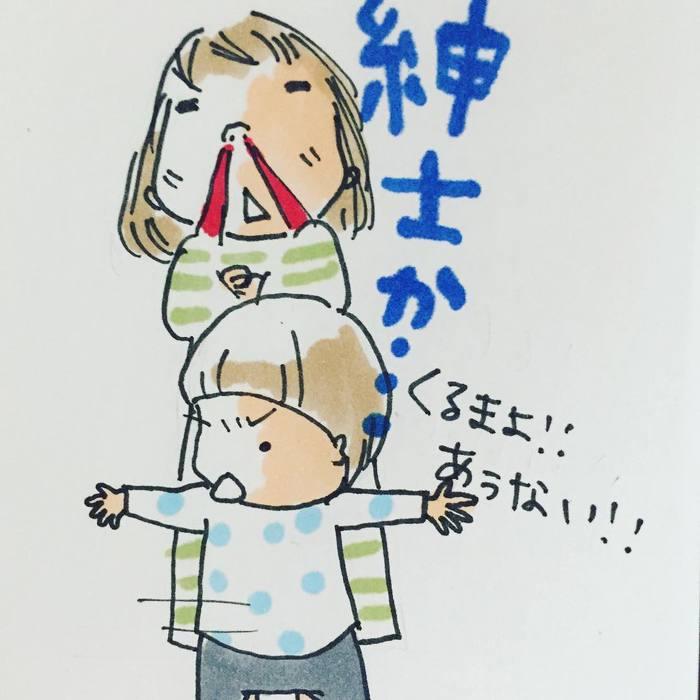 「そんな抱っこの求め方…ずるい(笑)!」男の子育児は萌えキュンの連続♡の画像16