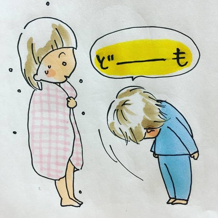 「そんな抱っこの求め方…ずるい(笑)!」男の子育児は萌えキュンの連続♡の画像6
