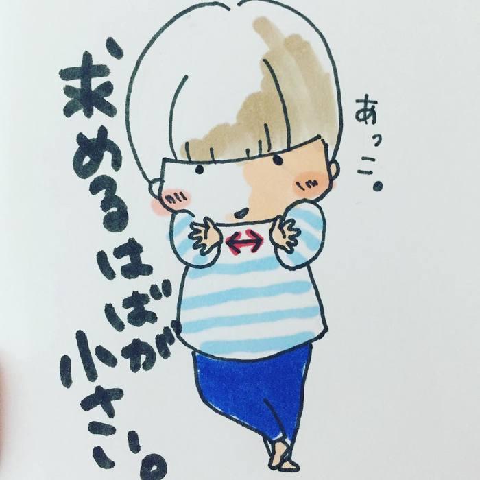 「そんな抱っこの求め方…ずるい(笑)!」男の子育児は萌えキュンの連続♡の画像3