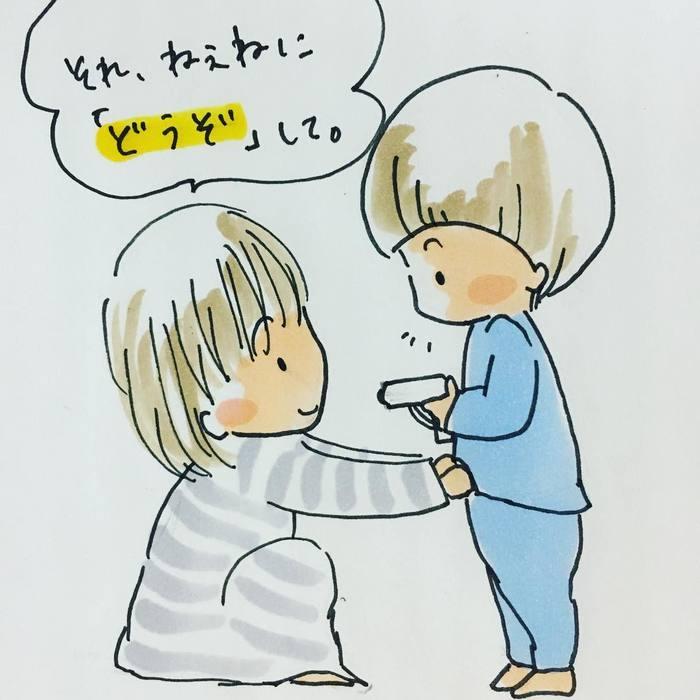 「そんな抱っこの求め方…ずるい(笑)!」男の子育児は萌えキュンの連続♡の画像5