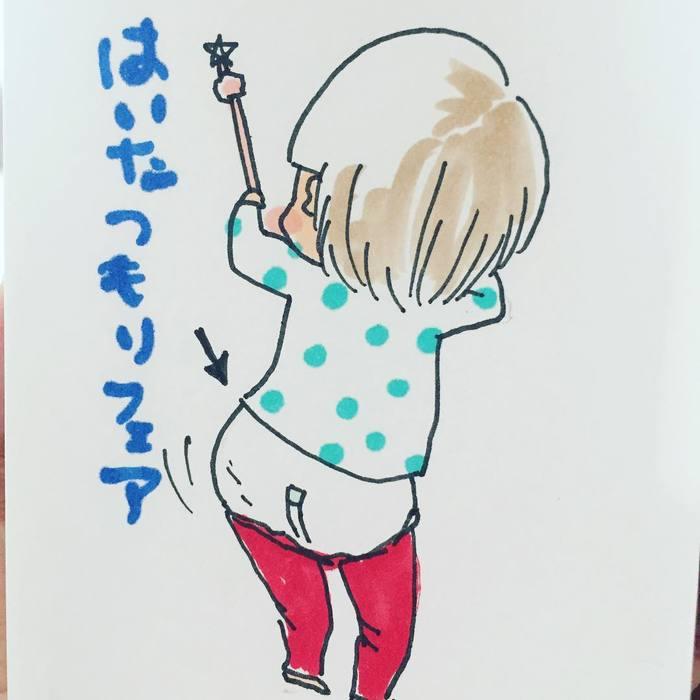 「そんな抱っこの求め方…ずるい(笑)!」男の子育児は萌えキュンの連続♡の画像1