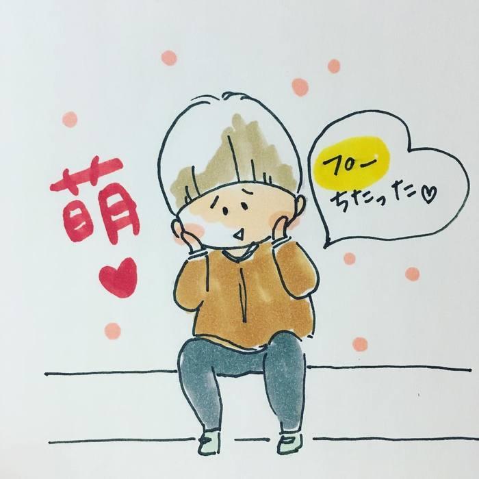 「そんな抱っこの求め方…ずるい(笑)!」男の子育児は萌えキュンの連続♡の画像9