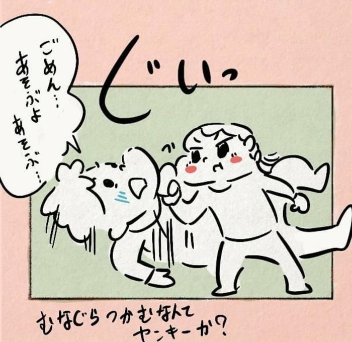 「小悪魔な娘ちゃん VS 振り回されるパパ」勝負の行方は?の画像8