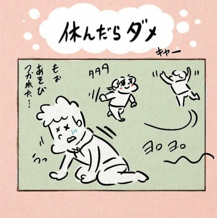 「小悪魔な娘ちゃん VS 振り回されるパパ」勝負の行方は?の画像5