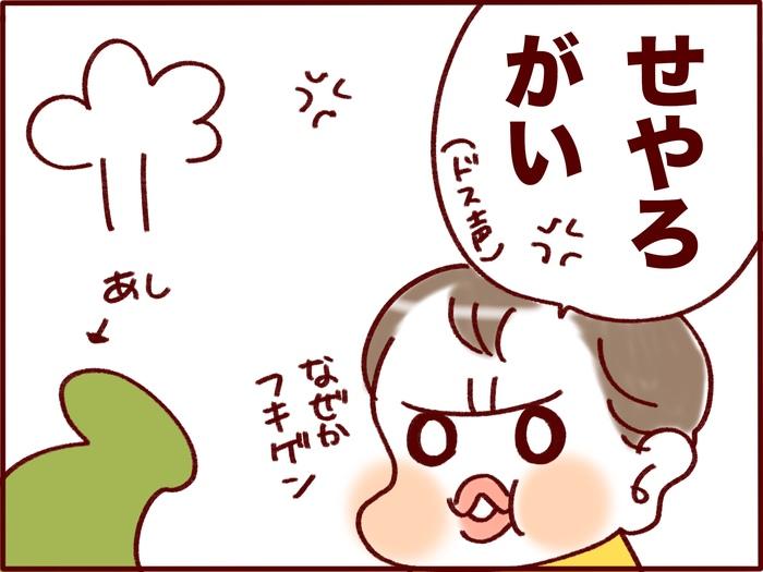初めての日本長期滞在でびっくり!子どもの「言語習得能力」に驚かされた話の画像7