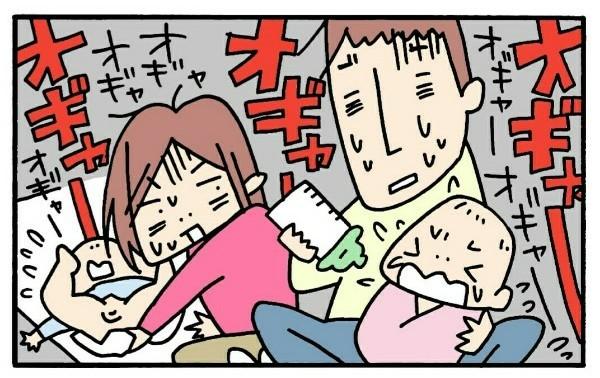 「双子と一緒にハワイに…」妊娠中に描いた夢→出産→結局こうなった!(笑)の画像3