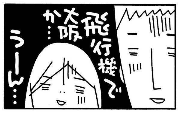 「双子と一緒にハワイに…」妊娠中に描いた夢→出産→結局こうなった!(笑)の画像10