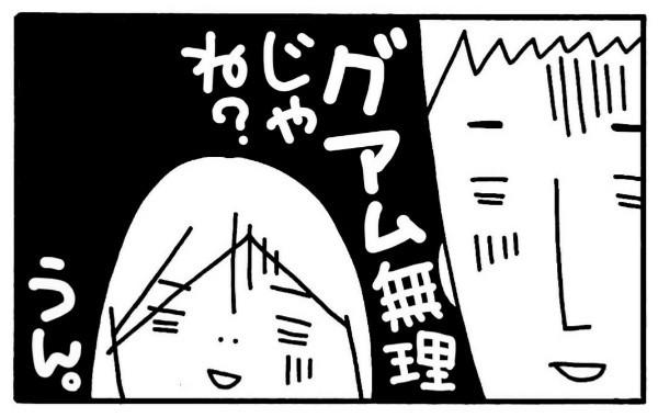「双子と一緒にハワイに…」妊娠中に描いた夢→出産→結局こうなった!(笑)の画像7