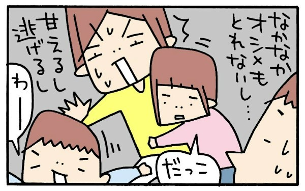 「双子と一緒にハワイに…」妊娠中に描いた夢→出産→結局こうなった!(笑)の画像9