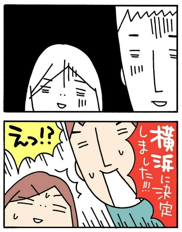 「双子と一緒にハワイに…」妊娠中に描いた夢→出産→結局こうなった!(笑)の画像11