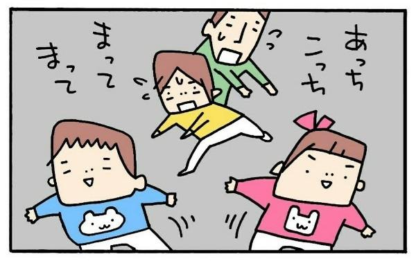 「双子と一緒にハワイに…」妊娠中に描いた夢→出産→結局こうなった!(笑)の画像6