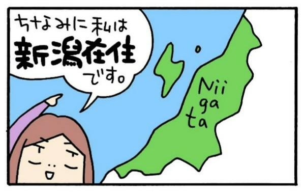 「双子と一緒にハワイに…」妊娠中に描いた夢→出産→結局こうなった!(笑)の画像2