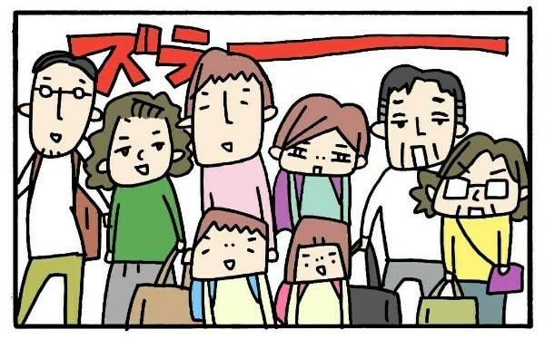 """「みんなで」旅行!?旦那との認識がズレた""""家族旅行""""の結末の画像4"""