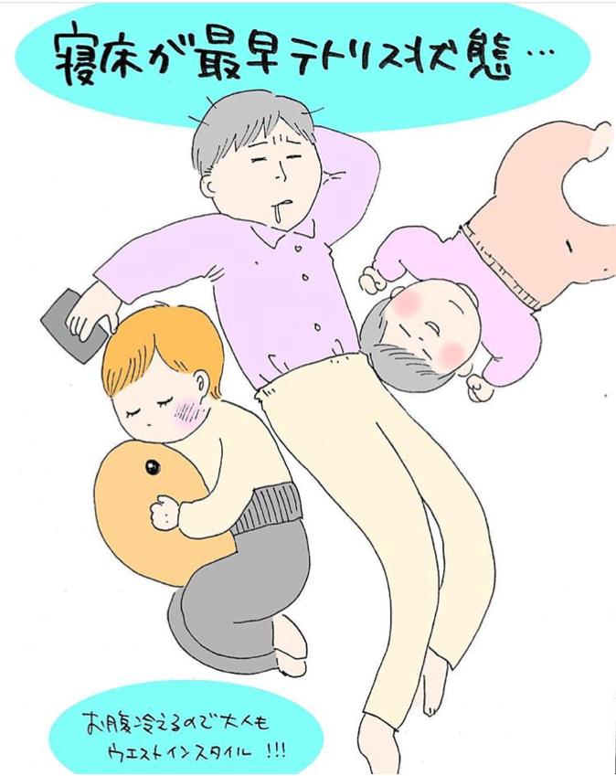 意外と穴場かも!? 秋こそ親子で楽しめる「磯遊び」のススメの画像22