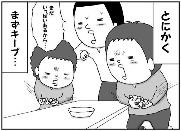 双子の食い意地が最強レベル。でもこれって誰かに似ている気が…。の画像4