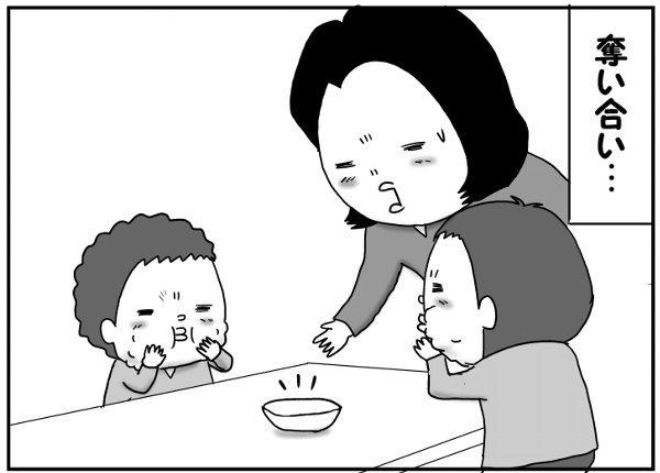 双子の食い意地が最強レベル。でもこれって誰かに似ている気が…。の画像2