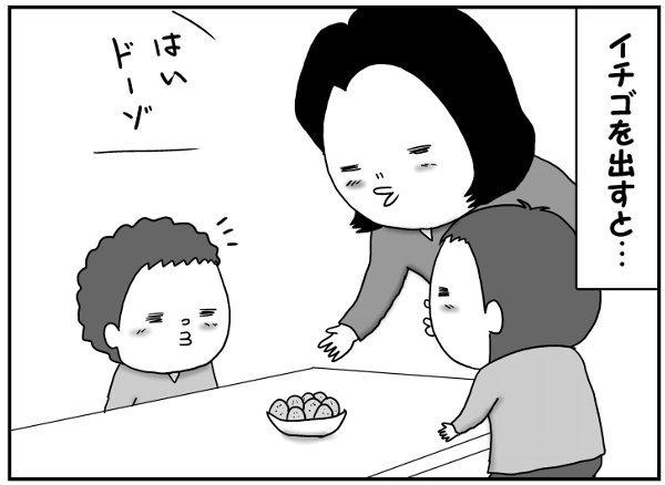 双子の食い意地が最強レベル。でもこれって誰かに似ている気が…。の画像1