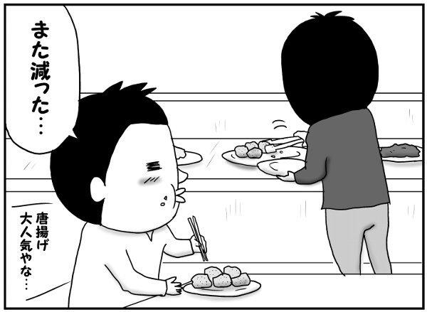 双子の食い意地が最強レベル。でもこれって誰かに似ている気が…。の画像11