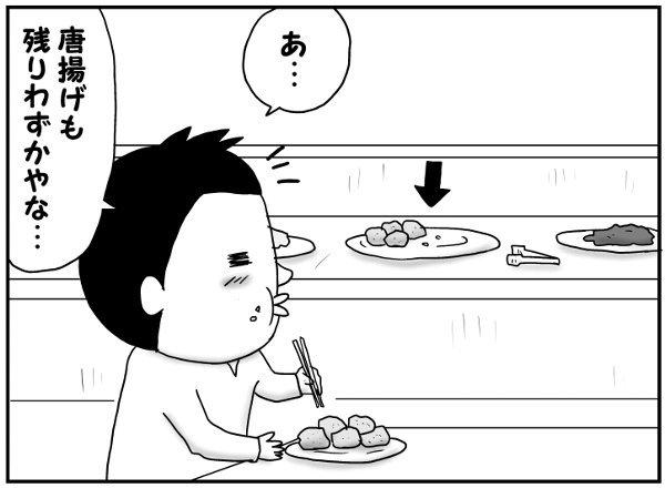 双子の食い意地が最強レベル。でもこれって誰かに似ている気が…。の画像9