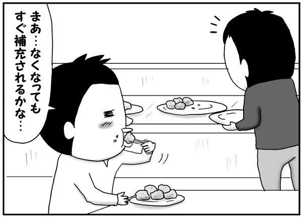 双子の食い意地が最強レベル。でもこれって誰かに似ている気が…。の画像10