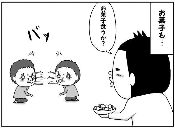 双子の食い意地が最強レベル。でもこれって誰かに似ている気が…。の画像3