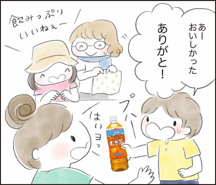 暑さに負けない体づくり!汗をかいたら家族みんな「健康ミネラルむぎ茶」で水分・ミネラル補給!の画像5