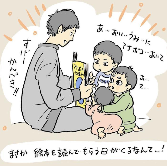 「絵本を読んでもらう日が来るなんて!」ドタバタ3人育児は大変なことだけじゃない!の画像9