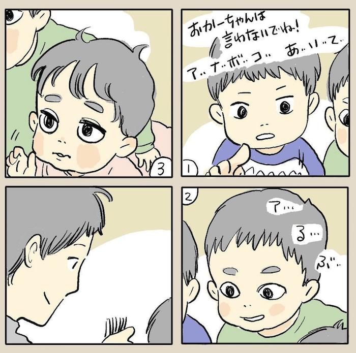 「絵本を読んでもらう日が来るなんて!」ドタバタ3人育児は大変なことだけじゃない!の画像8