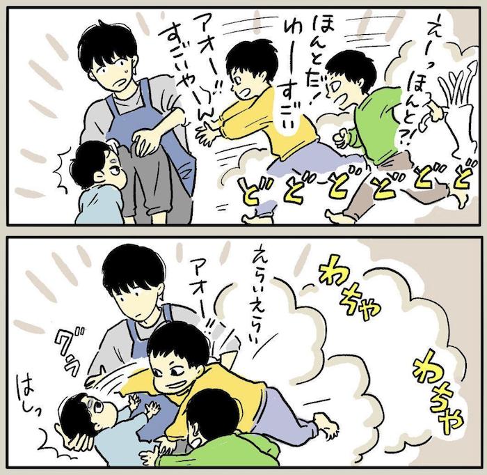 「絵本を読んでもらう日が来るなんて!」ドタバタ3人育児は大変なことだけじゃない!の画像3