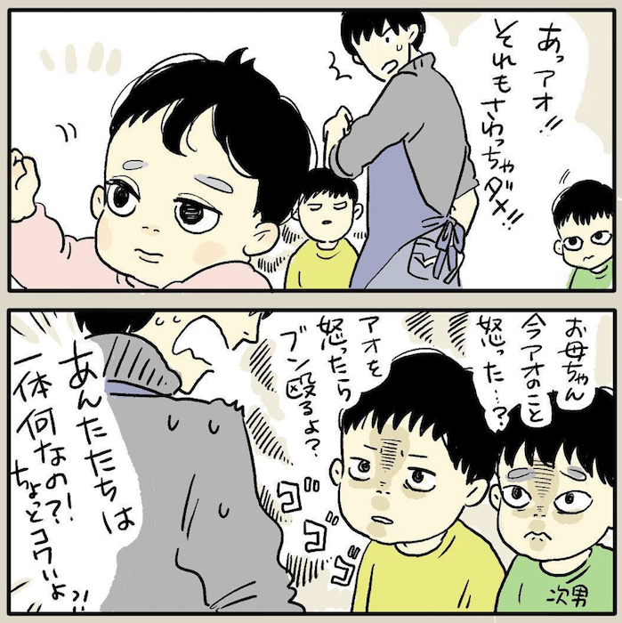 「絵本を読んでもらう日が来るなんて!」ドタバタ3人育児は大変なことだけじゃない!の画像6