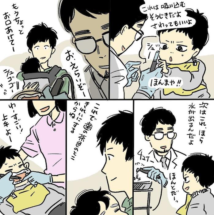 「絵本を読んでもらう日が来るなんて!」ドタバタ3人育児は大変なことだけじゃない!の画像11
