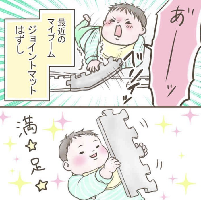 ナイスゲーップ!!初めての育児の「これってうちだけ!?」の画像4