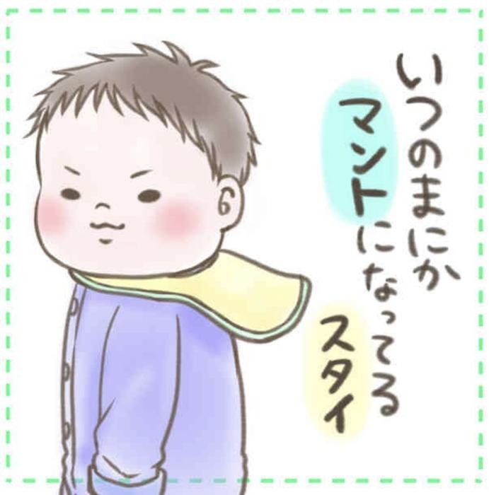 ナイスゲーップ!!初めての育児の「これってうちだけ!?」の画像14