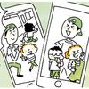 みんなどうしてる!?家族旅行の写真に「私」が写っていないワケのタイトル画像
