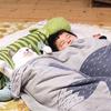 赤ちゃんのときから、ずっと一緒。猫のマイロとぼくの成長記録。のタイトル画像