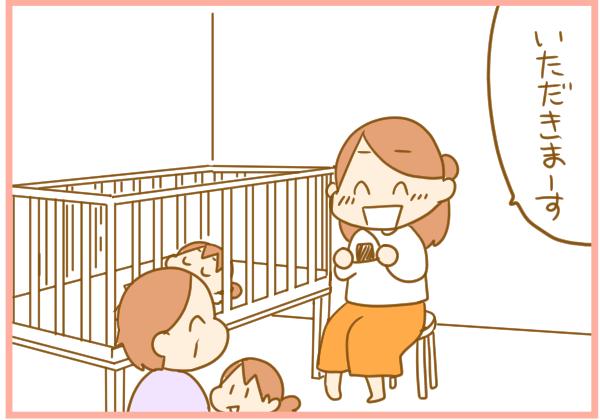 いつもの「母のおにぎり」が、私にとって特別になった日の話の画像5