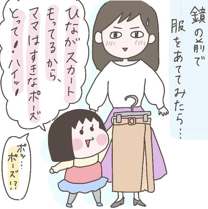 しっかり者のお姉ちゃんの妹思いな姿に、ママ思わずホロリ…。の画像12