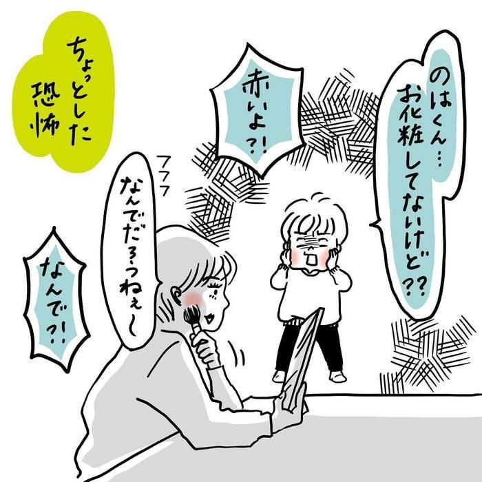 「ぴょんちゃんのまね」って!?3歳男子のモノマネが可愛すぎるの画像26